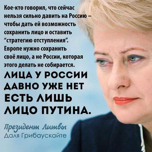Пока Россия не выполнит минские соглашения, санкции ЕС будут действовать, - депутат Европарламента Пленкович - Цензор.НЕТ 2316