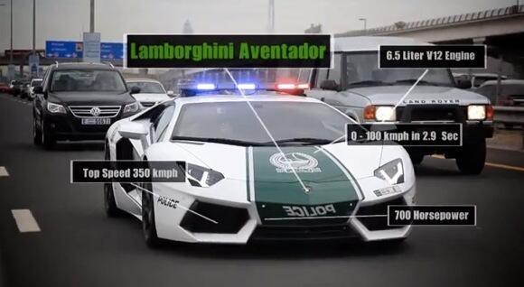 さすがドバイ。RT @koukituyosi: ドバイ警察が1台4000万円超えのランボルギーニをパトカーにしちゃったよドバイ警察のパトカーが世界一速いさすがはドバイ、お金持ちだ! http://t.co/YG4R4HJ02h