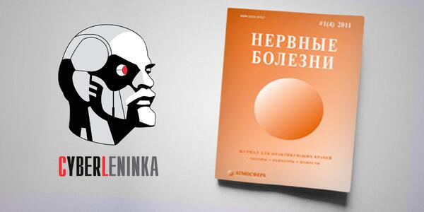 book revolution and resistance in eastern
