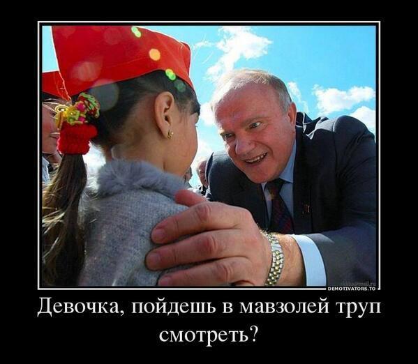 Вопрос полицейской миссии на Донбассе должен обсуждаться прежде всего между Украиной и Россией, - посол США в ОБСЕ - Цензор.НЕТ 1316