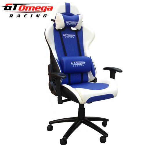 We Listed Our Limited Edition White Blue Pro Gaming Office Chair On Website Rt