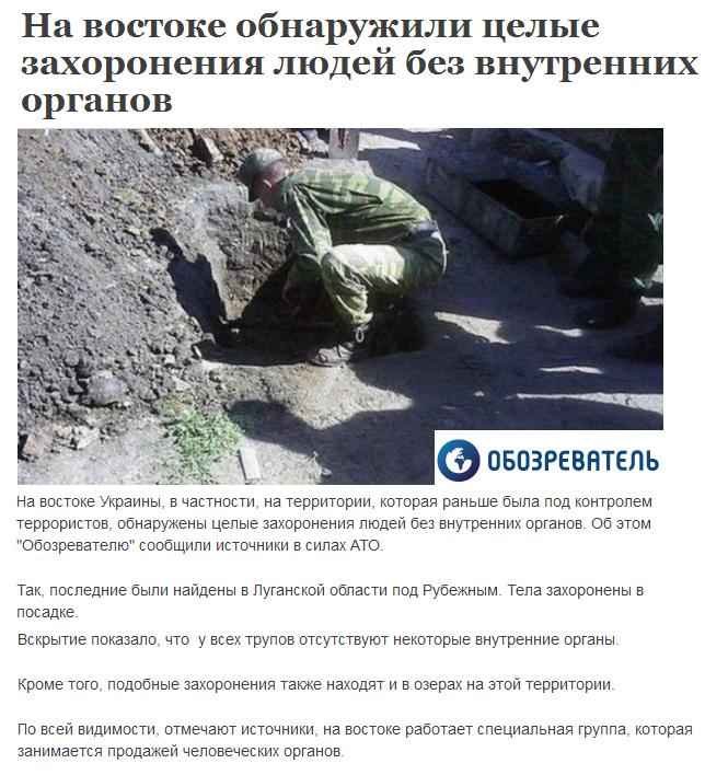 В шахте на Луганщине на 617-метровой глубине произошел пожар: жертв среди горняков нет - Цензор.НЕТ 6498
