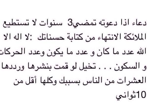 """@ShamayelAleid: Don't stop retweeting"