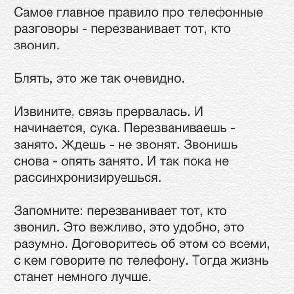 байкальский банк сбербанка россии г иркутск бик
