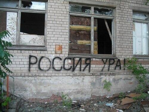 На Донбассе силами АТО уничтожен русский террорист, участник Чеченской войны, член Союза журналистов России Павел Зябкин - Цензор.НЕТ 1796