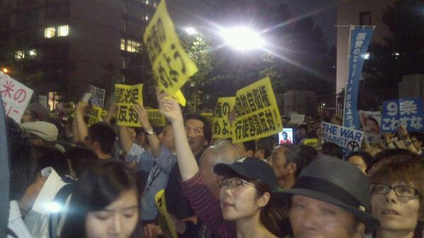 """北と変わらず!RT @tart_k: NHKが報道しない真実  """"@kambara7: 官邸前すごいことになってます http://t.co/w2M1F9GbYB"""" #NHK"""