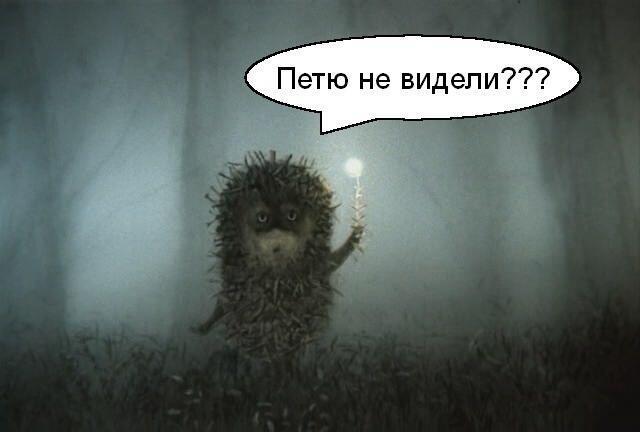 Адвокаты Краснова не явились в суд, ему предоставили государственных защитников - Цензор.НЕТ 3161