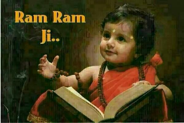 Ram Ram Ji Good Morning Indian Photos Pictures SMS Messages for free download
