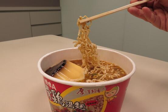 プリン入りインスタント麺、台湾で流行中 http://t.co/rpTflY4Pxh http://t.co/fpXz7EMcOB