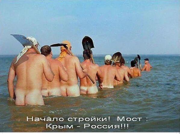 Правозащитники не советуют украинским туристам ехать в оккупированный Крым - Цензор.НЕТ 6724