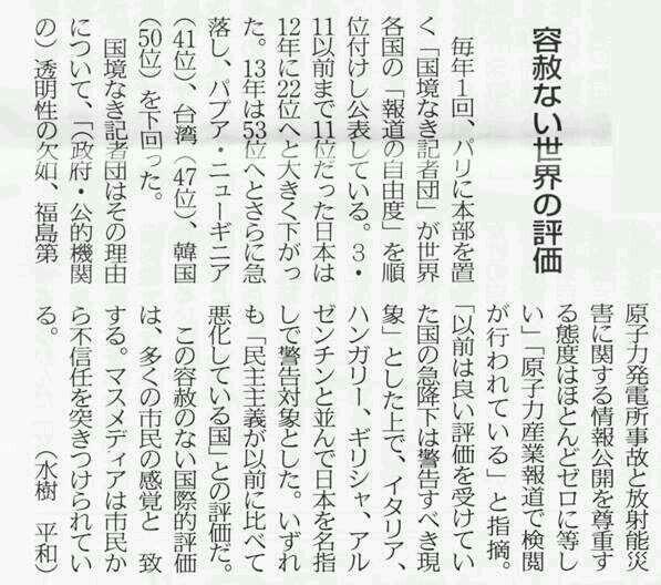 きょうの日本のニュースは胸騒ぎが止まらないな。 http://t.co/hDzIoyGAna