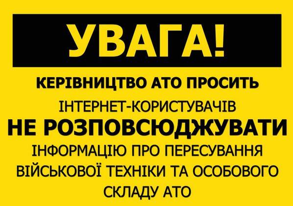 ЕС понимает решение Порошенко о прекращении перемирия, - Баррозу - Цензор.НЕТ 1567
