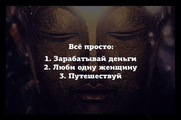 Okay RT @yaplakalcom: Согласны? http://t.co/m2drj37RMt