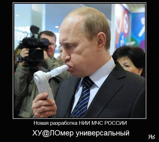 Сайт Кремля викривив фразу Путіна про референдум у Криму - Цензор.НЕТ 2224