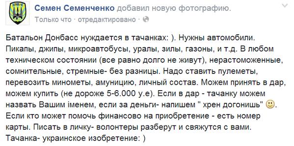 Парубий объяснил, почему СНБО отказался вводить военное положение - Цензор.НЕТ 2039