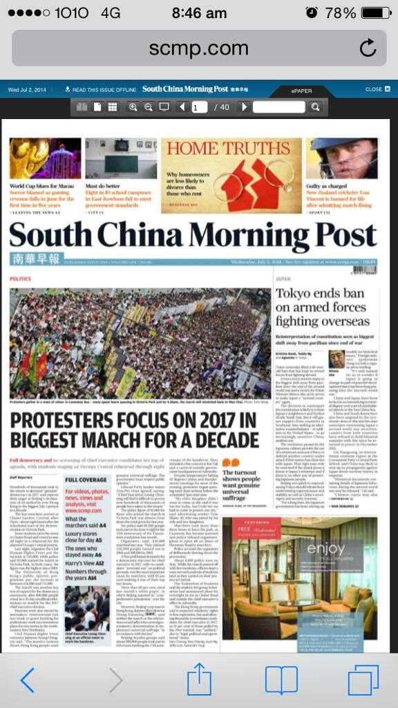 Hong Kong will be remembered in history! Front page of @SCMP_News today (photo); Live online: http://t.co/vVjnhFIGpe http://t.co/ZS6bl2Pc61