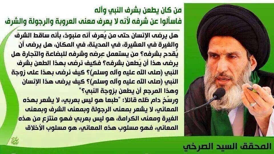 رد: اخبار الثورة العراقية في الانبار والموصل   الأربعاء 2-7-2014