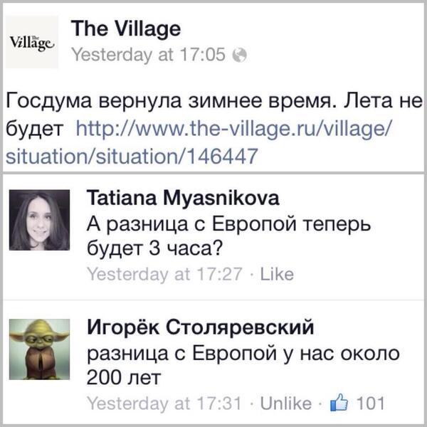 """К операции по освобождению журналистов """"Громадського ТВ"""" привлечены все силовые структуры, - Стець - Цензор.НЕТ 5991"""