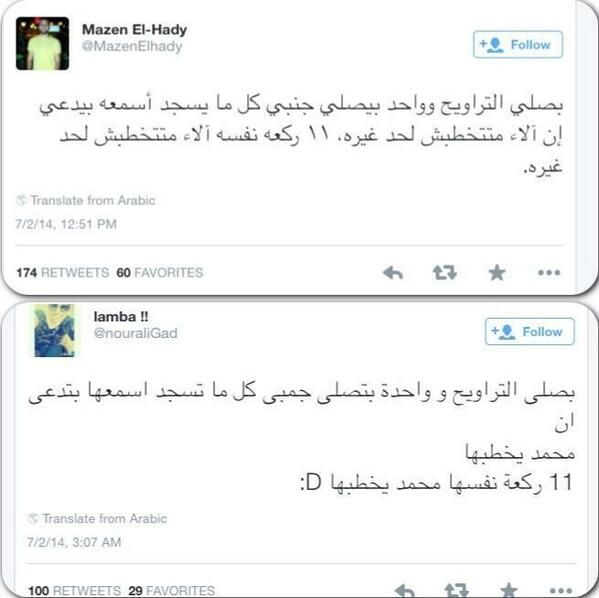 خطوبة محمد وآلاء RT @ibrahimmohame19: @Michaaux http://t.co/lOi1nfyEUY