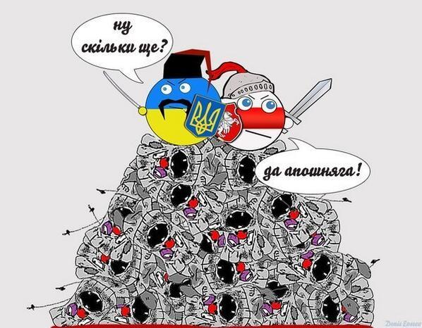 """""""Наша бригада на 90% состоит из россиян - не понимаю, почему россияне воюют против нас"""" - банда """"Одесса"""" разоружена в Краснодоне бандой """"Вагнера"""" - Цензор.НЕТ 2265"""