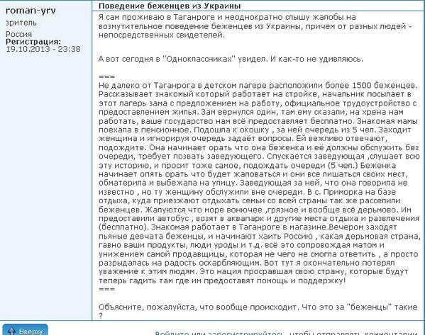 """""""Вышеградская четверка"""" и Германия обсудили помощь Украине в проведении реформ - Цензор.НЕТ 3365"""