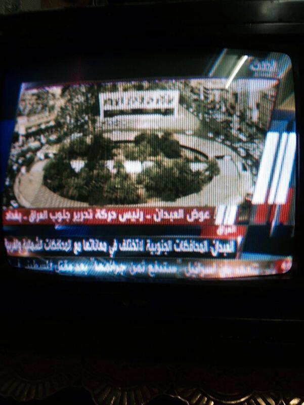 رد: الاخبار العاجلة للعمليات العسكرية للثوار في الانبار والموصل 3-7-2014