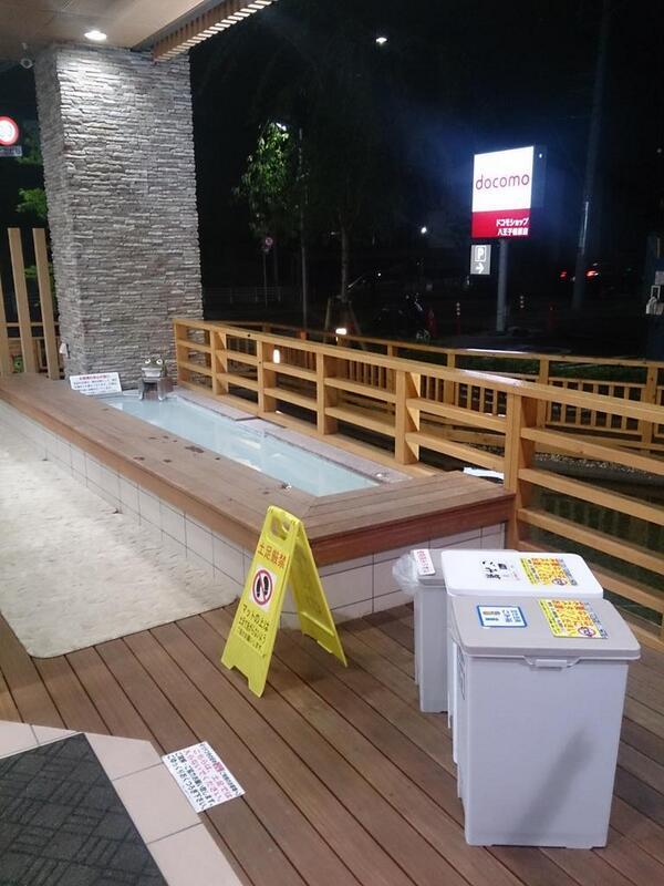体の芯から温まる!東京都内の足湯カフェ6店 | …