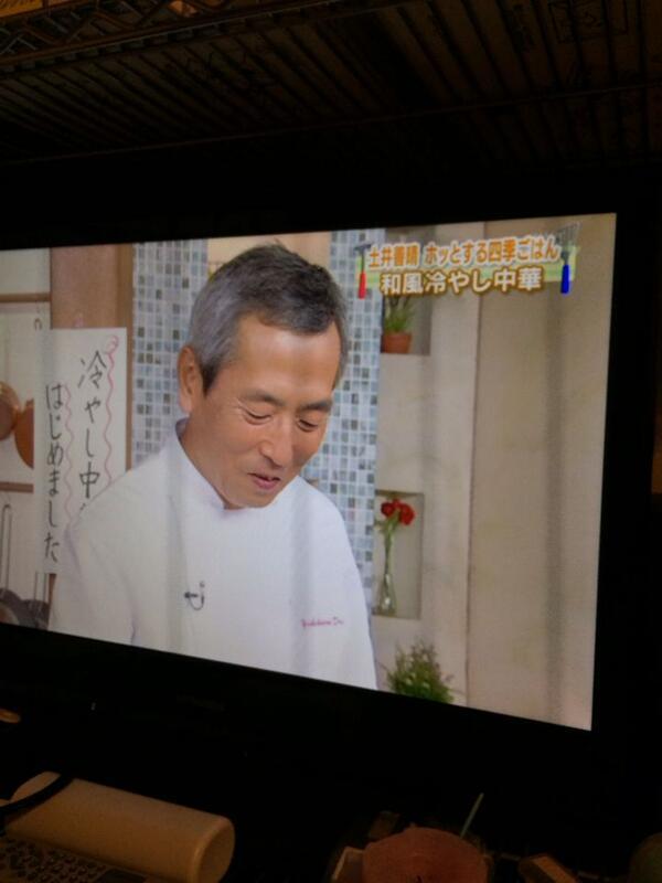 冷やし中華はじめましたて書いてある土井先生 http://t.co/WA0OEObV0e
