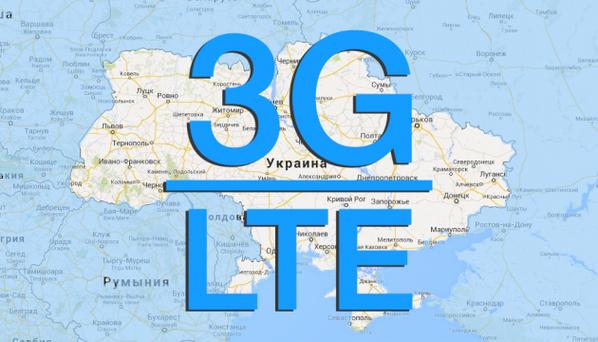 Три лицензии 3G для трёх украинских операторов: http://t.co/bmnhIIx0m2 Может, уже сразу на LTE ориентироваться? http://t.co/oUlTjW6kXg
