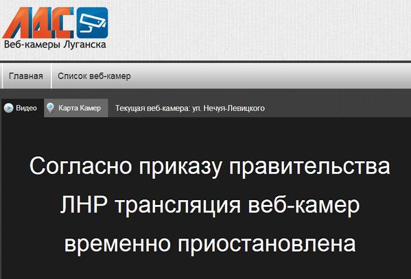 В Луганске погибло двое мирных жителей, восемь получили ранения, - мэрия - Цензор.НЕТ 8812
