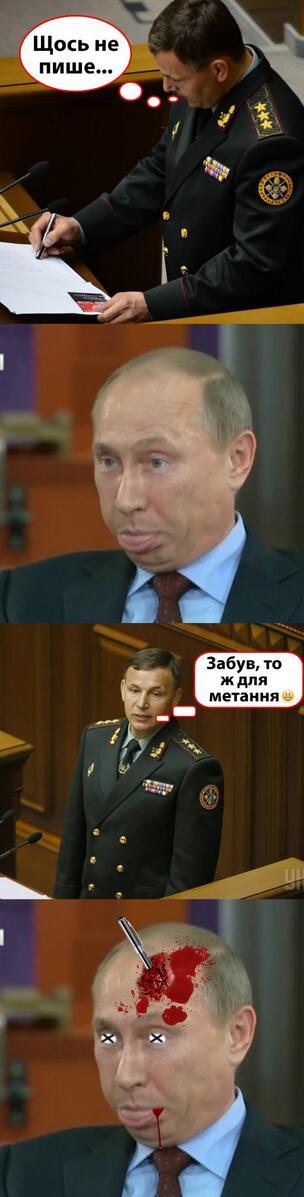 При обстреле Краматорска снаряд попал в редакцию газеты - Цензор.НЕТ 9034