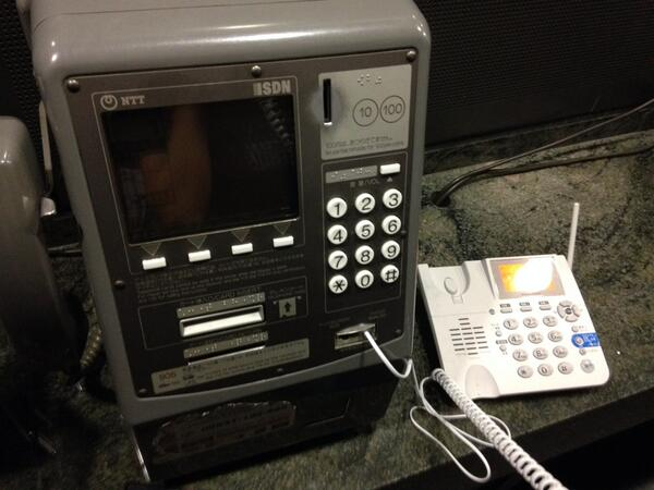 イエデンワと公衆電話繋がったw 普通に電話できます http://t.co/Ue76gR0xVf