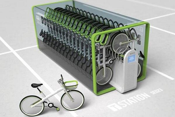 Ace! MT @PSFK: Bike Sharing Vending Machine Fits 32 Bikes In The Equivalent Of 1 Parking Spot http://t.co/7DcWI1op6o http://t.co/TO9bXMx16L