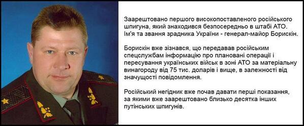 Если пресечь поставки оружия террористам извне, можно навести порядок на Донбассе без военнослужащих, - Наливайченко - Цензор.НЕТ 4054