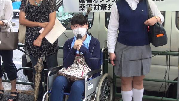 子宮頸がんワクチン被害者、車いすの少女たちが悲痛な叫び「苦しむのは私たちで最後にして!」 —  「志」のソーシャル・ビジネス・マガジン「オルタナ」 http://t.co/BrFEWhnFY0 @alterna_japanさんから http://t.co/QuDIAilVLk