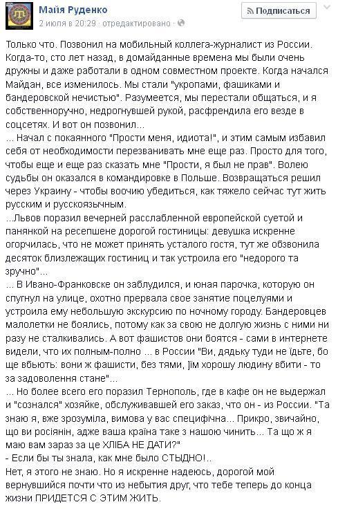 """""""Нафтогаз"""" будет судиться за крымские активы - Цензор.НЕТ 980"""