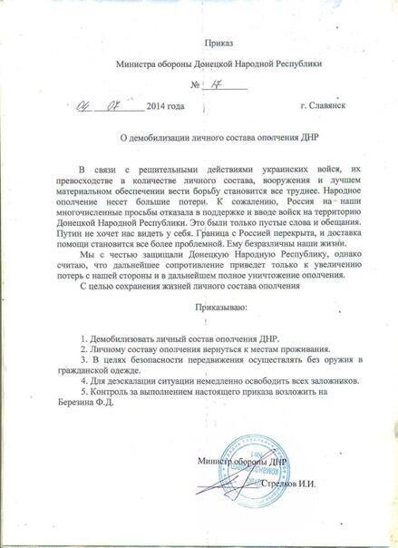 В ООН осудили использование наземных мин на востоке Украины - Цензор.НЕТ 1275