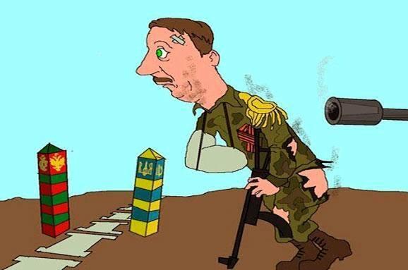 На Донбассе будет работать милиция со всей страны, а в освобожденных населенных пунктах назначат военных комендантов, - Аваков - Цензор.НЕТ 5320