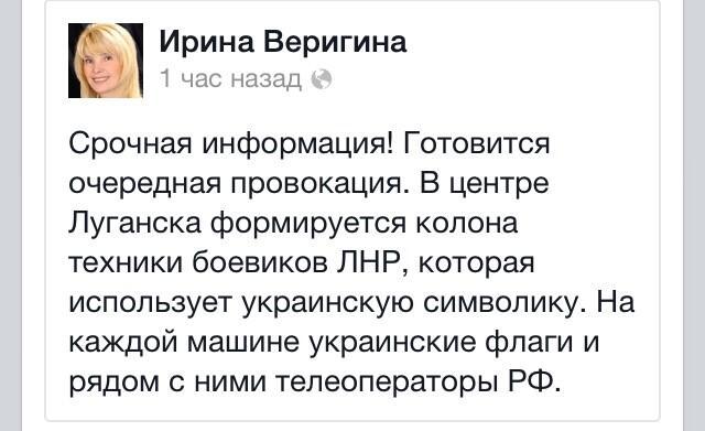 За сутки в Луганске ранено 13 человек. 22-летний парень погиб из-за попадания снаряда в жилой дом, - мэрия - Цензор.НЕТ 9865