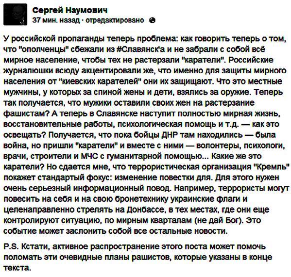 """""""Впечетляющие запасы побросали террористы убегая"""", - Аваков рассказал о захваченном в Славянске вооружении боевиков - Цензор.НЕТ 5468"""