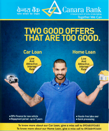 "Canara Bank On Twitter: ""Two Good Offers That Are Too Good"