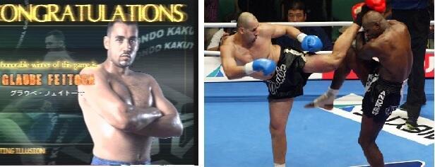 記憶に残る格闘技の名選手たち บนทวิตเตอร์: