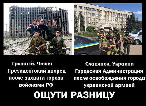 Порошенко: Славянск - начало перелома в борьбе с боевиками. Приказ сужать кольцо вокруг террористов остается в силе - Цензор.НЕТ 2583