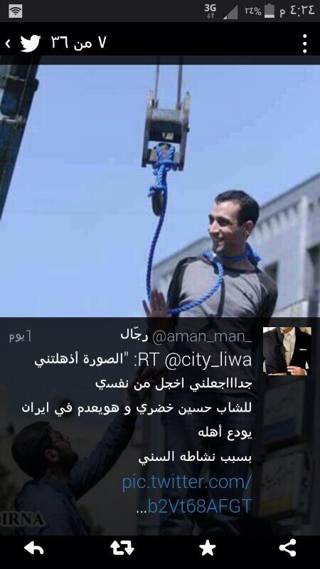 رد: اخبار الثورة العراقية في الانبار والموصل | الاحد 6-7-2014
