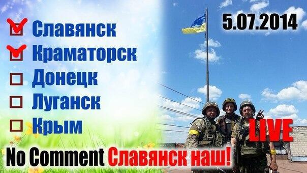 Литва ратифицирует Соглашение об ассоциации между ЕС и Украиной в ближайшее время, - глава МИД - Цензор.НЕТ 3738