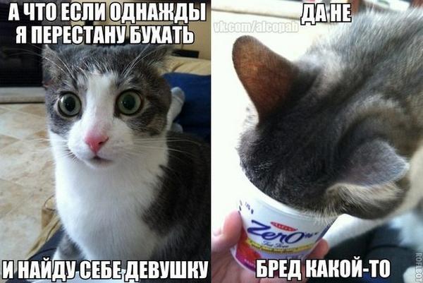 kak-eto-delat-v-perviy-raz