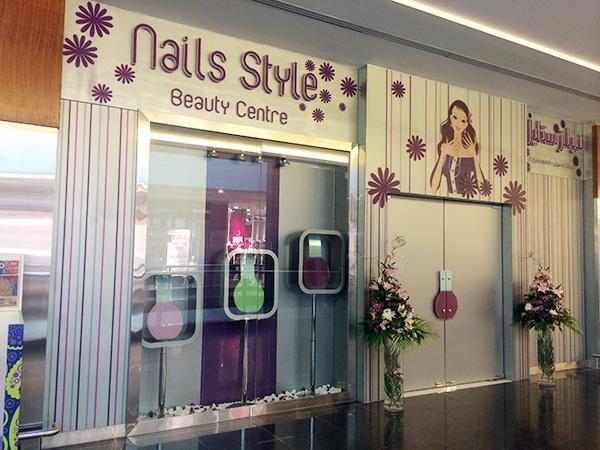 "T Style Hair Salon Minneapolis: Dalma Mall On Twitter: ""Visit Nails Style Beauty Centre"