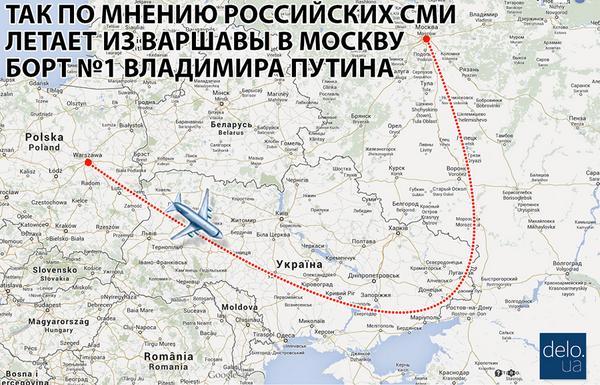 """Террористы хотят вывезти невыпущенные из """"Бука"""" ракеты в РФ, чтобы скрыть преступление, - Наливайченко - Цензор.НЕТ 4259"""