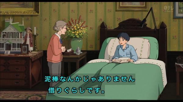 借りパクがバレた時に使える日本語。