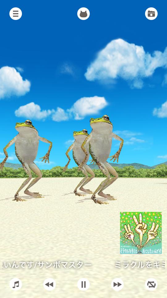 このアプリ楽しい!曲に合わせて動物(カエルorアルパカorカブトムシ)が踊る(*´ω`*) http://t.co/G8jqUKArTN